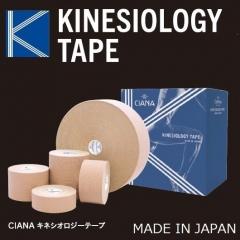 CIANA キネシオロジーテープ