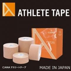 CIANA アスリートテープ