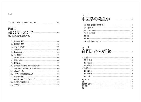 1036_7_sample_1s.jpg