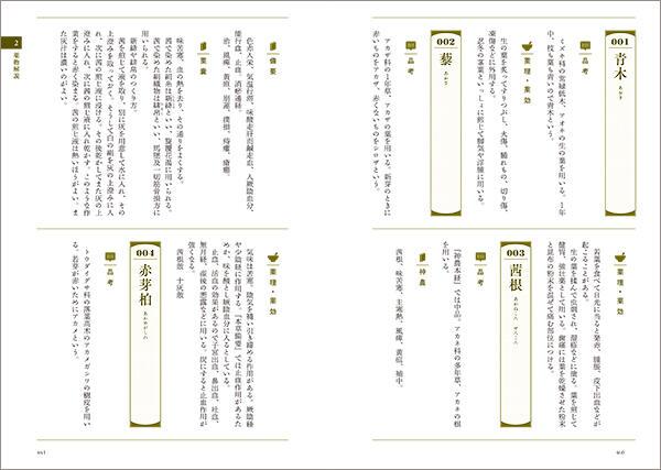 1074_9_sample_2s.jpg