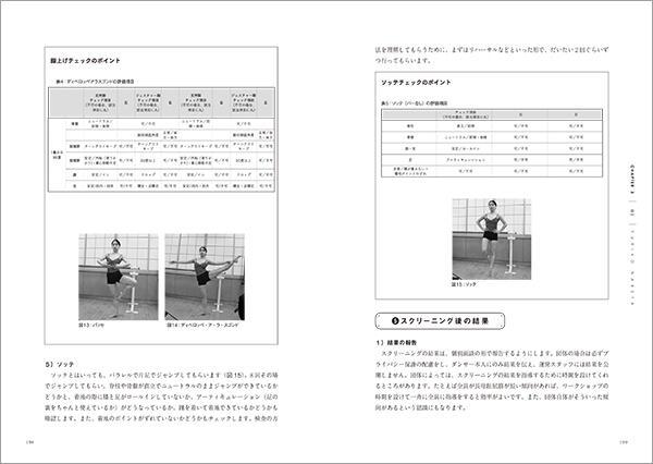 1184_5_sample_3s.jpg