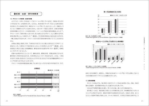 1184_5_sample_4s.jpg