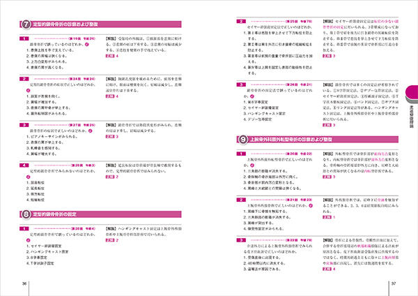 1187_6_sample_1s.jpg