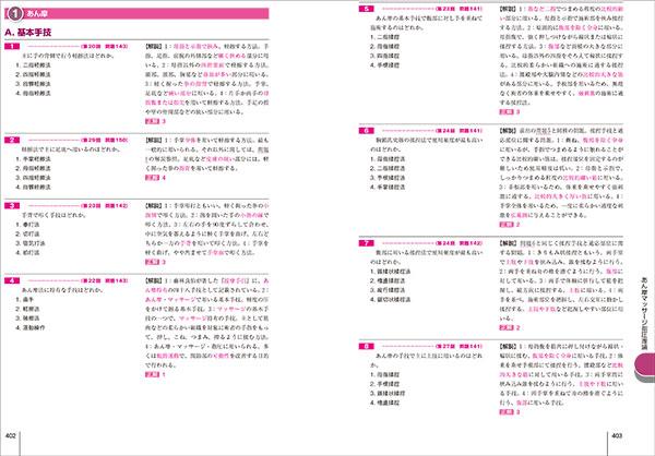 1375_7_sample_1s.jpg