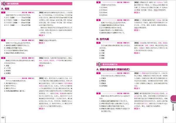 1376_4_sample_1s.jpg