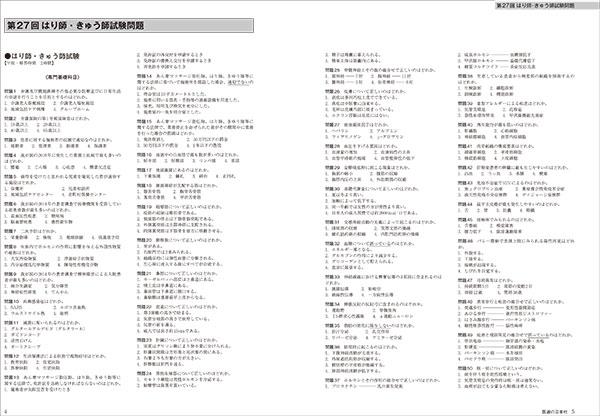 1376_4_sample_2s.jpg
