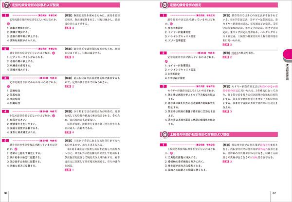 1377_1_sample_1s.jpg