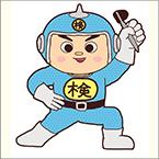 ken-chan.jpg